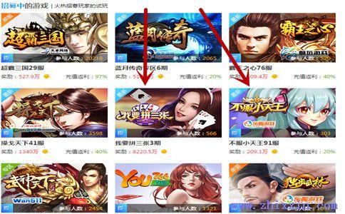 集趣网游戏赚钱