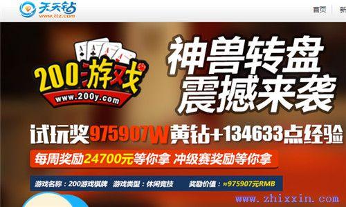 棋牌游戏赚钱难不难,奖励97万人民币的棋牌游戏