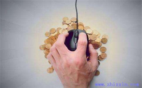 利用淘宝网赚钱的三种方法,人人可做