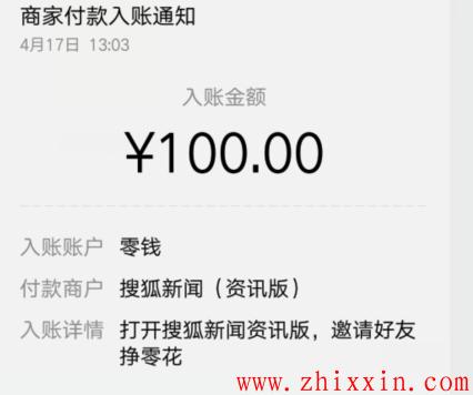 手机兼职必做搜狐新闻资讯版,活动最高奖励1万元