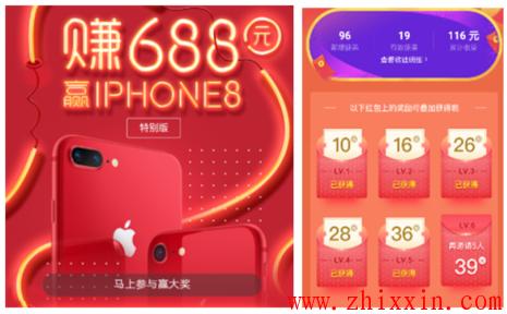 搜狐资讯版领现金苹果电脑活动结束,688元现金活动来袭