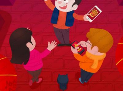 可以领红包的软件:中青看点迎新年拆红包最高800元