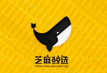 芝麻鲸选正式上线,芝麻鲸选邀请码821335