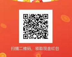 红包盒子app,新手下载登录秒提现1元