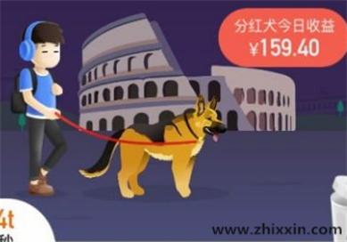 旅行世界有人合成分红犬吗?我来告诉你真相