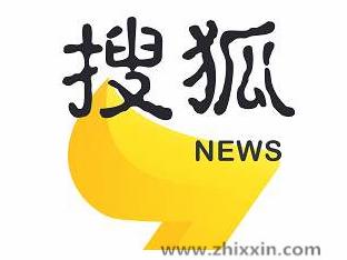 搜狐资讯狐币兑换怎么少了?为什么兑换汇率这么低