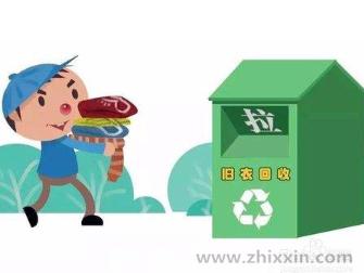 回收旧衣服一年赚200万?回收旧衣服生意靠谱吗(没那么简单)