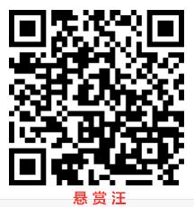 xswang.png